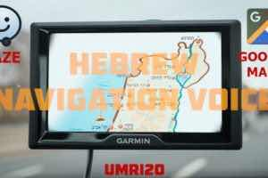 Hebrew Navigation Voice Pack Mod for American Truck Simulator